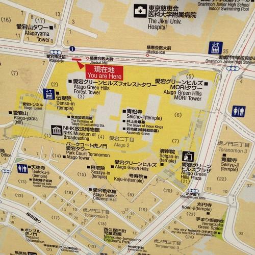 愛宕山周辺地図 by haruhiko_iyota