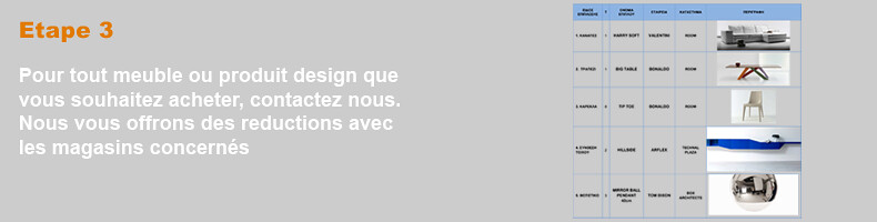 Bima 3 gray_fr
