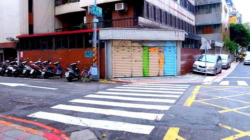 Door Graffiti by Candy Bird