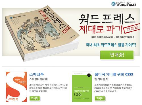 Webactually Books