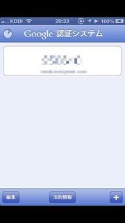 コード生成画面