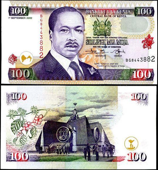 100 Šilingov Keňa 2002, Pick 37g