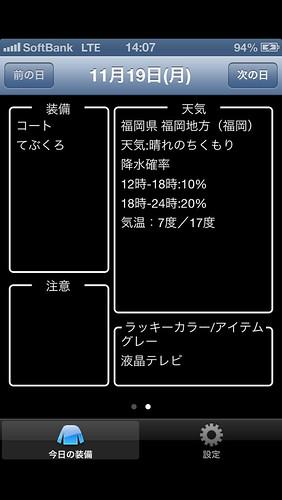 IMG_3160