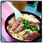 Beef Brisket and Yi Mian
