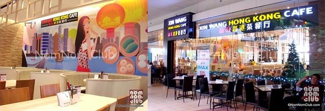 XinWang Hong Kong Restaurant