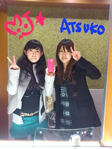 20121201M&A1