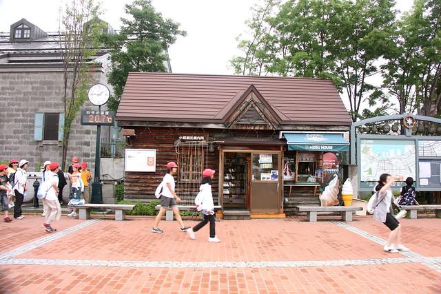 hokkaido-day6-24