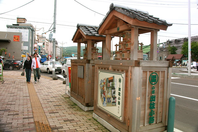 hokkaido-day6-30