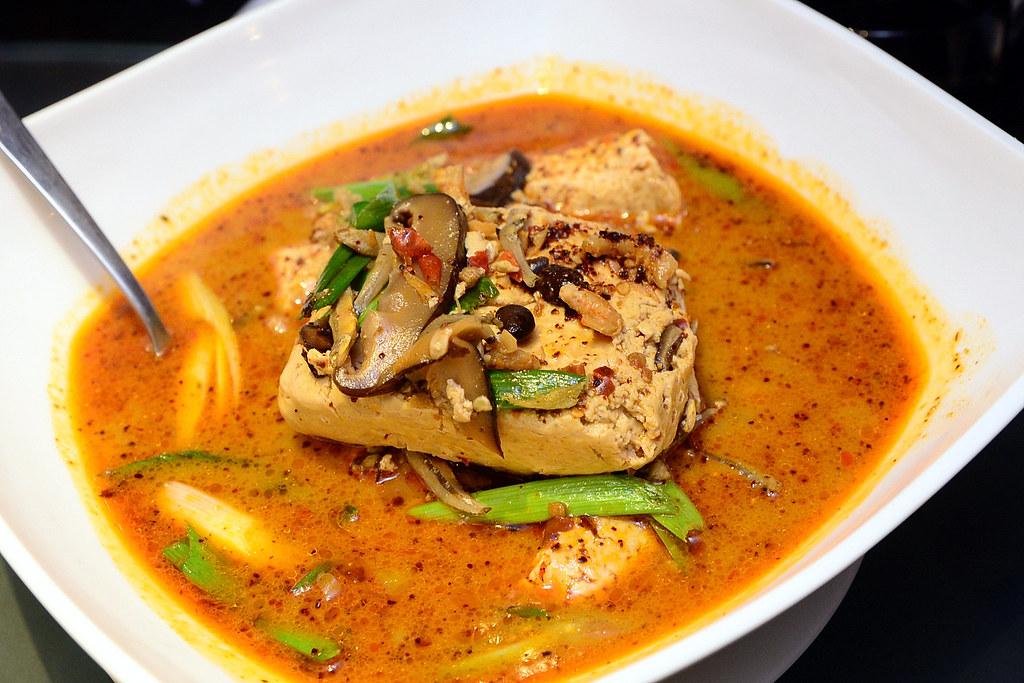 紅堂新川味 - 紅油臭豆腐