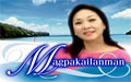 Magpakailanman - FULL | March 8, 2014
