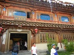 Ganden Palace
