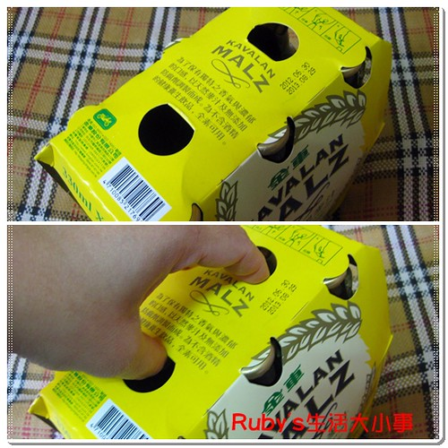 金車噶瑪蘭黑麥汁(檸檬新口味) (2)