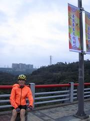 1011208龜山2P_008