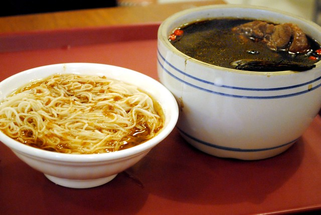 Noodles and Soup