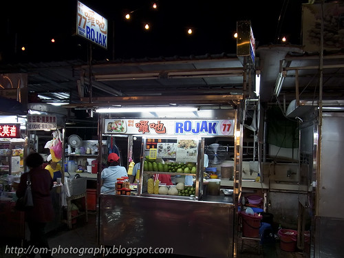 rojak at gurney drive, penang R0020471 copy