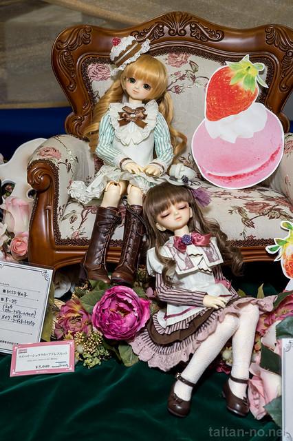 DollsParty28-DSC_7288