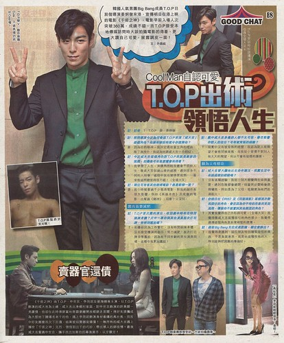 Tazza2-HongKong-promotion-and-stills-2014_13