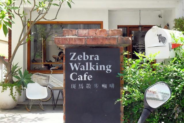 28972483741 315efb2bec z - 斑馬散步咖啡.Zebra Walking Cafe│老宅改建咖啡館,漂亮白色建築,擁有寬敞庭院,環境漂亮好拍照