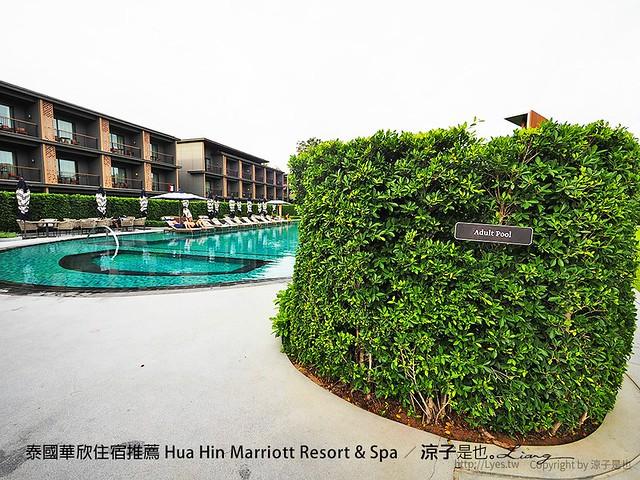 泰國華欣住宿推薦 Hua Hin Marriott Resort & Spa 77