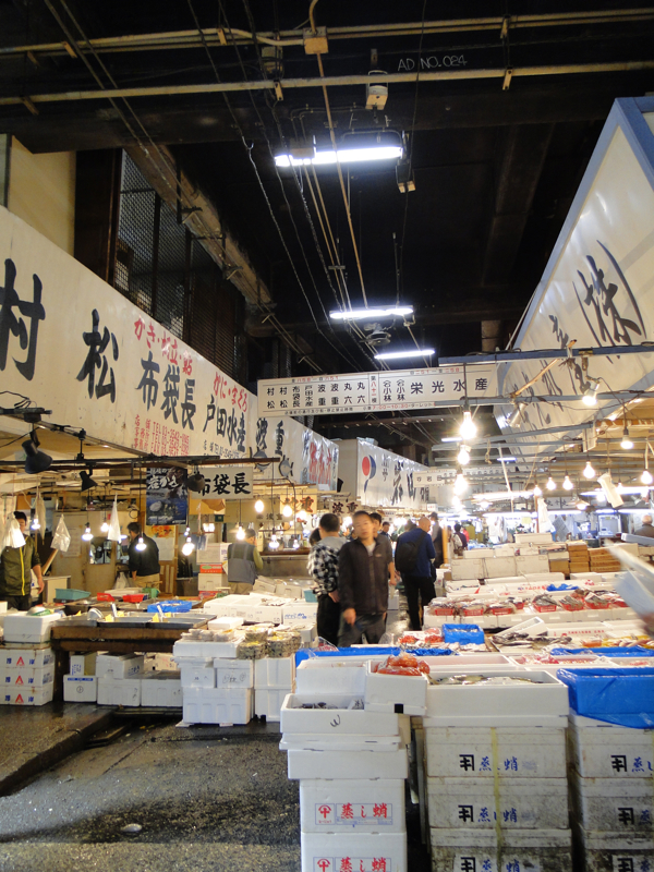 Fabric Paper Glue in Japan - Fish Market 1