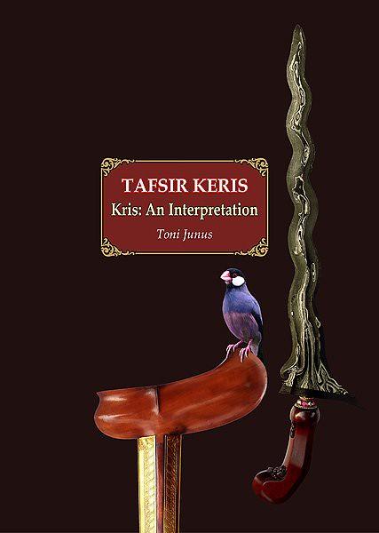 Header of Tafsir