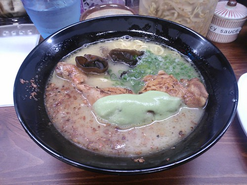 Green Spicy Tori King Ramen