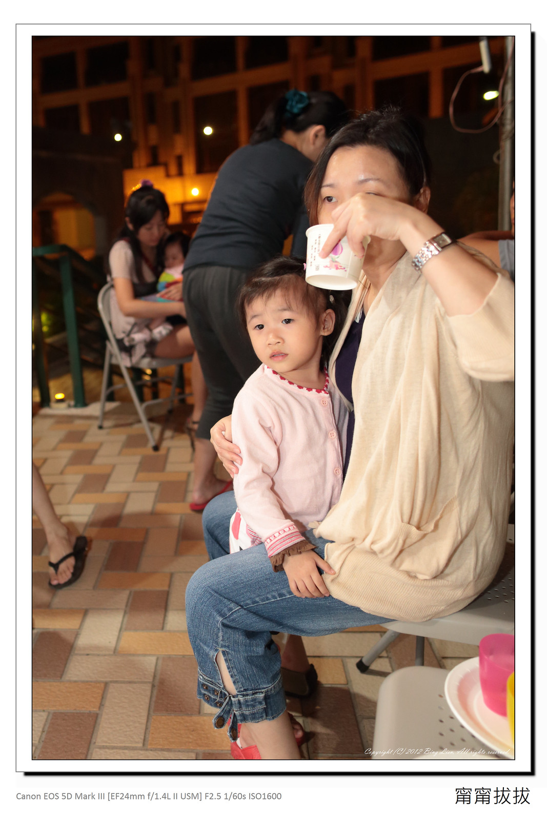 frame_BING5100