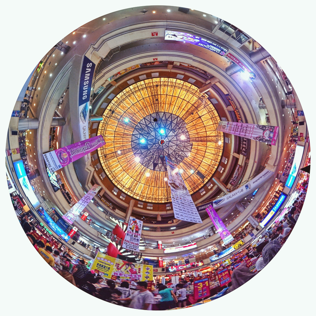 Pacific Megamall Panorama Fisheye