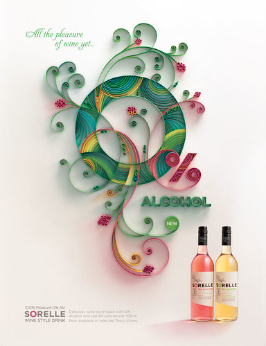 quilled-sorelle-ad