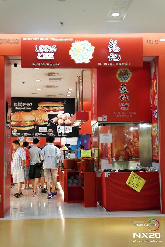 loong kee shop sunway pyramid
