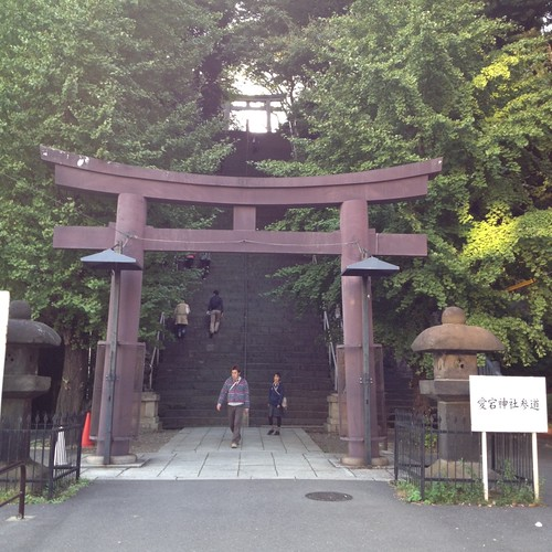 愛宕神社 by haruhiko_iyota