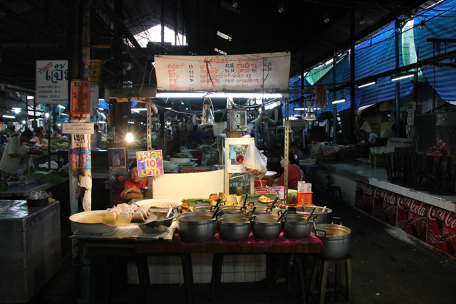 Sriyan Market (ตลาดศรีย่าน)