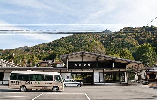 Nagiso Station