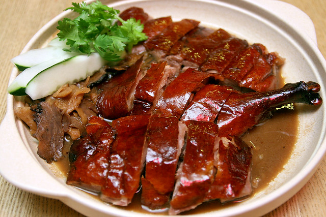 Herbal Roast Duck from Dian Xiao Er