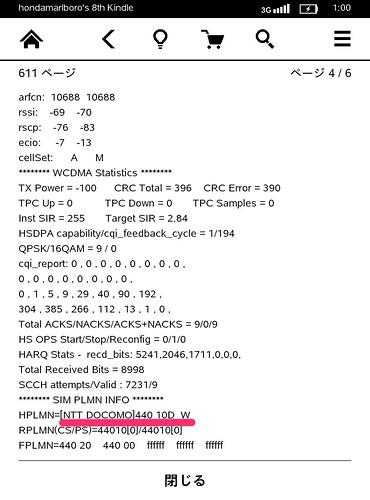 screenshot_2012_11_20T01_00_05+0900