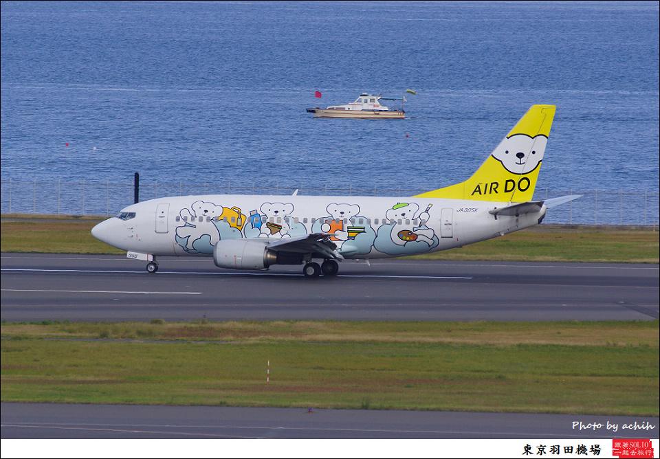 Hokkaido International Airlines - Air Do / JA305K / Tokyo - Haneda International