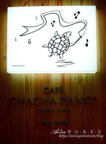 CHACHA DANCE_004.jpg