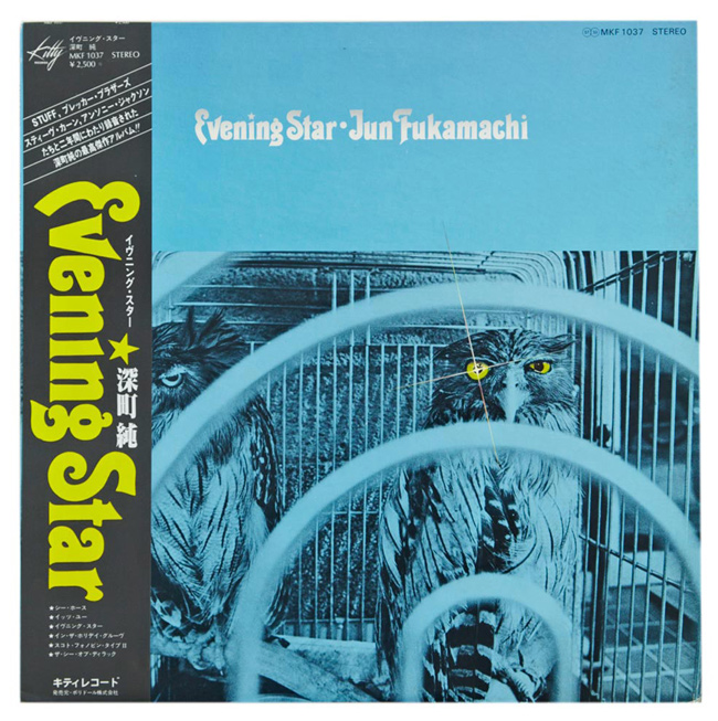 01-japanese-record-sleeve
