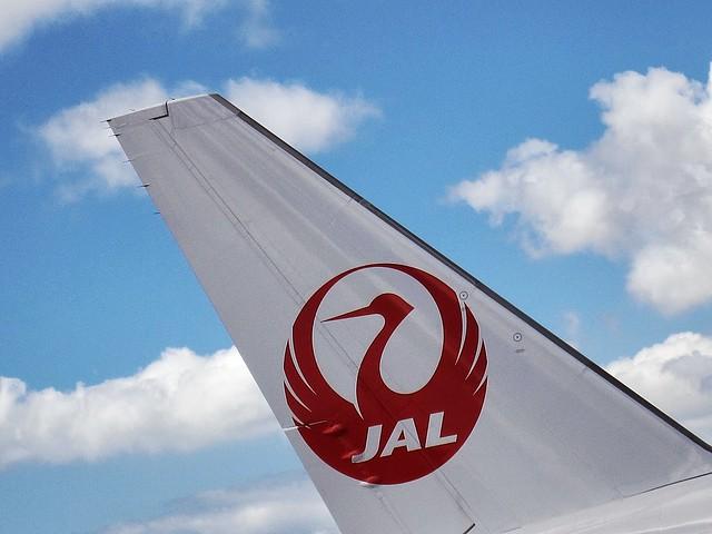 JAL 777-246ER JA701J
