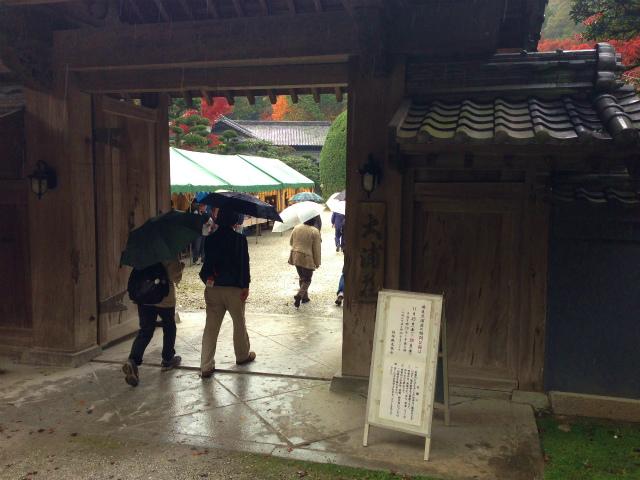 麻生大浦荘の入口