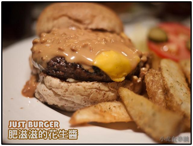 just burger-就是胖 2