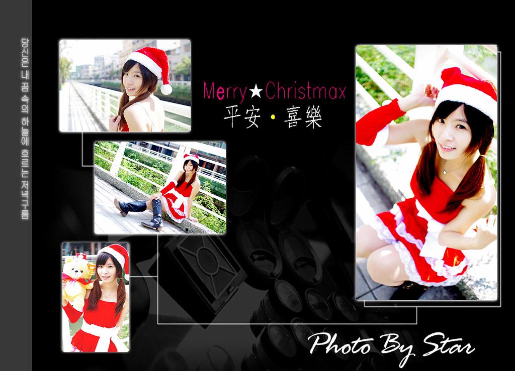祝大家聖誕快樂^0^