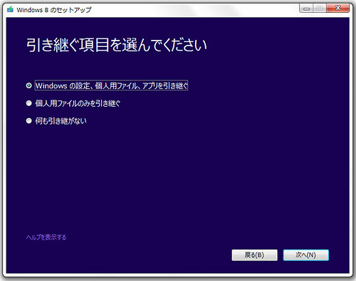 MS-Windows8_086