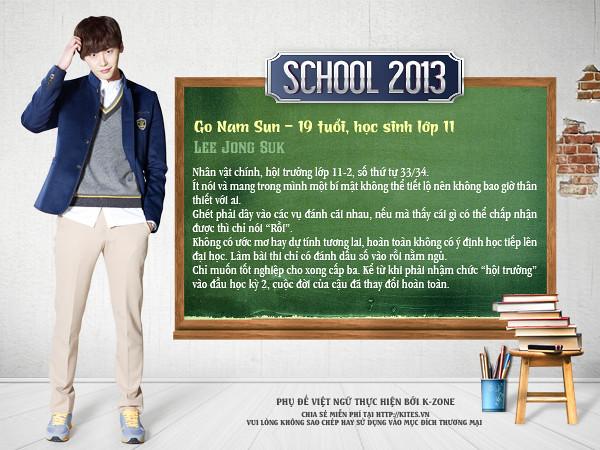 School 2013 (Lee Jong Suk)