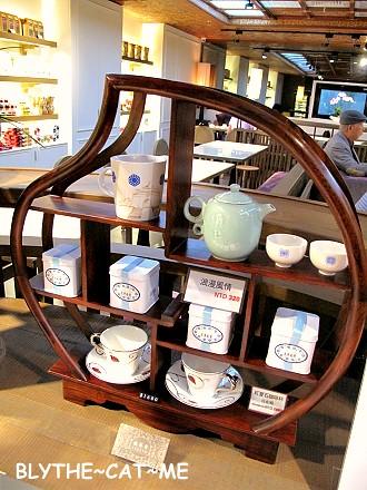 華香下午茶 (4)