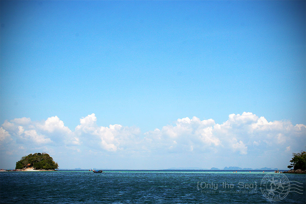 ทะเลแหวก กระบี่