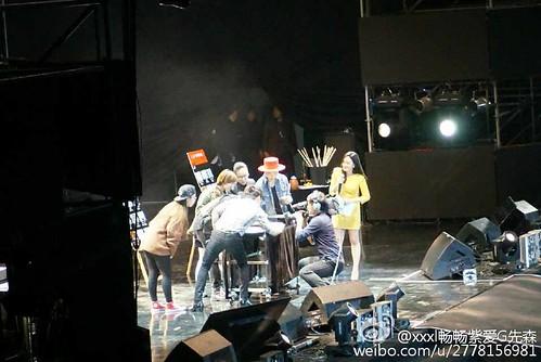 G-Dragon, Seung Ri & Tae Yang - V.I.P GATHERING in Harbin - xxxl畅畅紫爱G先森 - 03