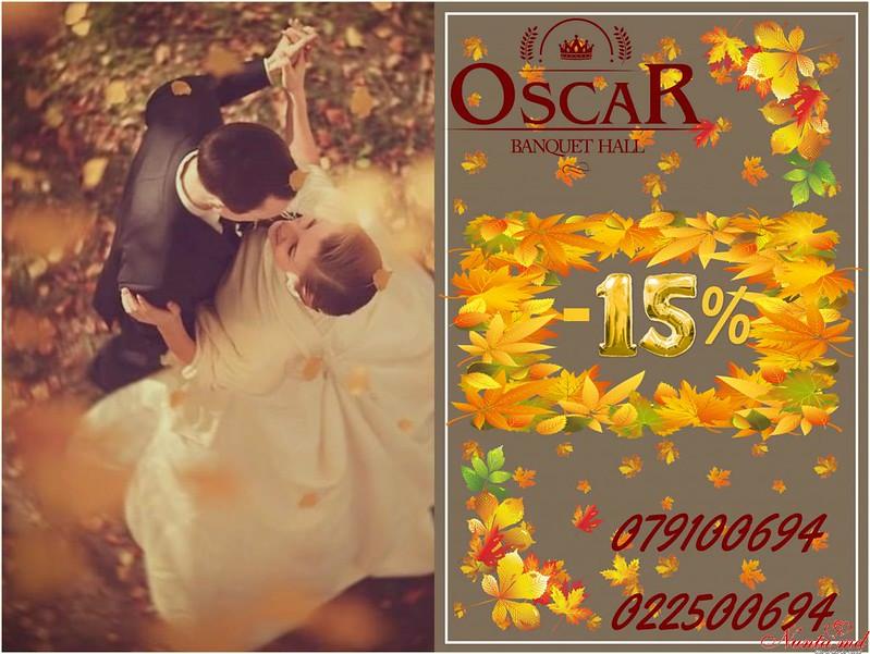 """Ресторан Oscar >  Осенние скидки в """"Oscar"""" Banquet Hall  -15%"""