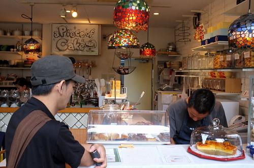 2012夏日大作戰 - 東京 - 青山 - 岡本太郎記念館 - A Piece of Cake (5)