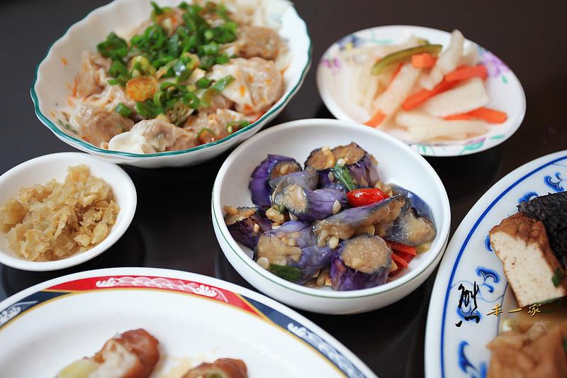 西村十四麵食館